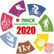 «Пинск – молодежная столица Республики Беларусь – 2020»